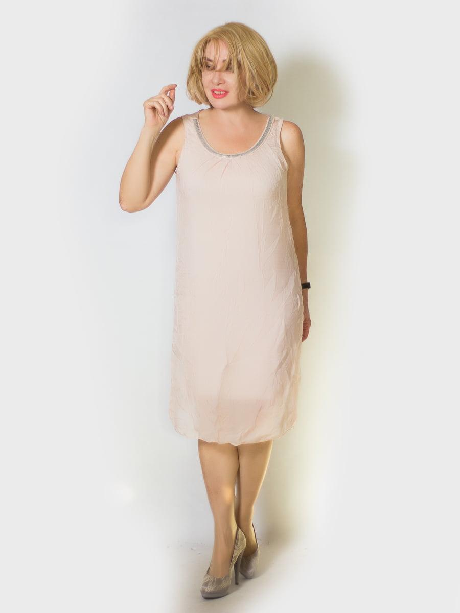 Сукня кольору пудри | 5548390