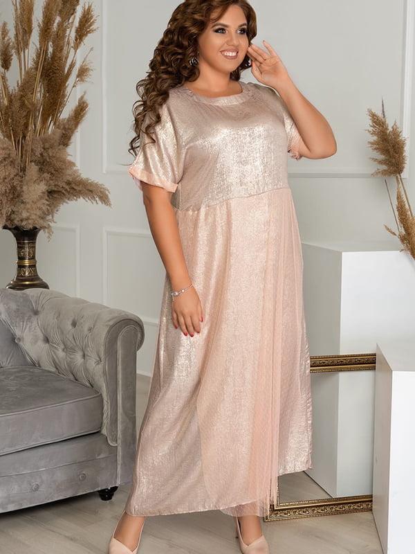 Платье золотистого цвета | 5560526
