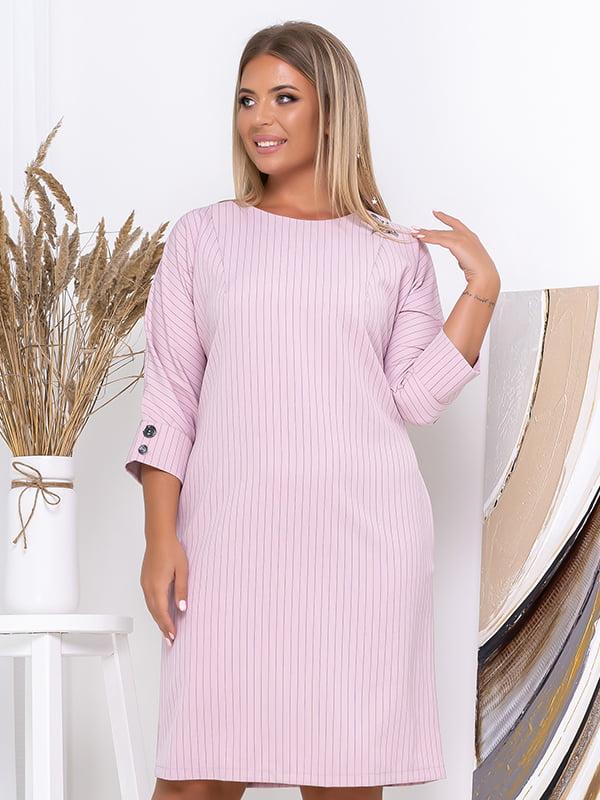 Платье пудрового цвета | 5560978