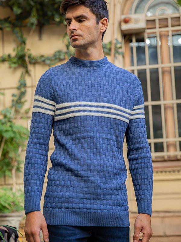 Джемпер синий с полосками   5554032