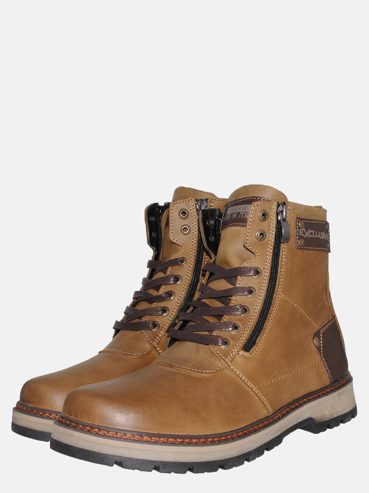 Черевики коричневі | 5552777