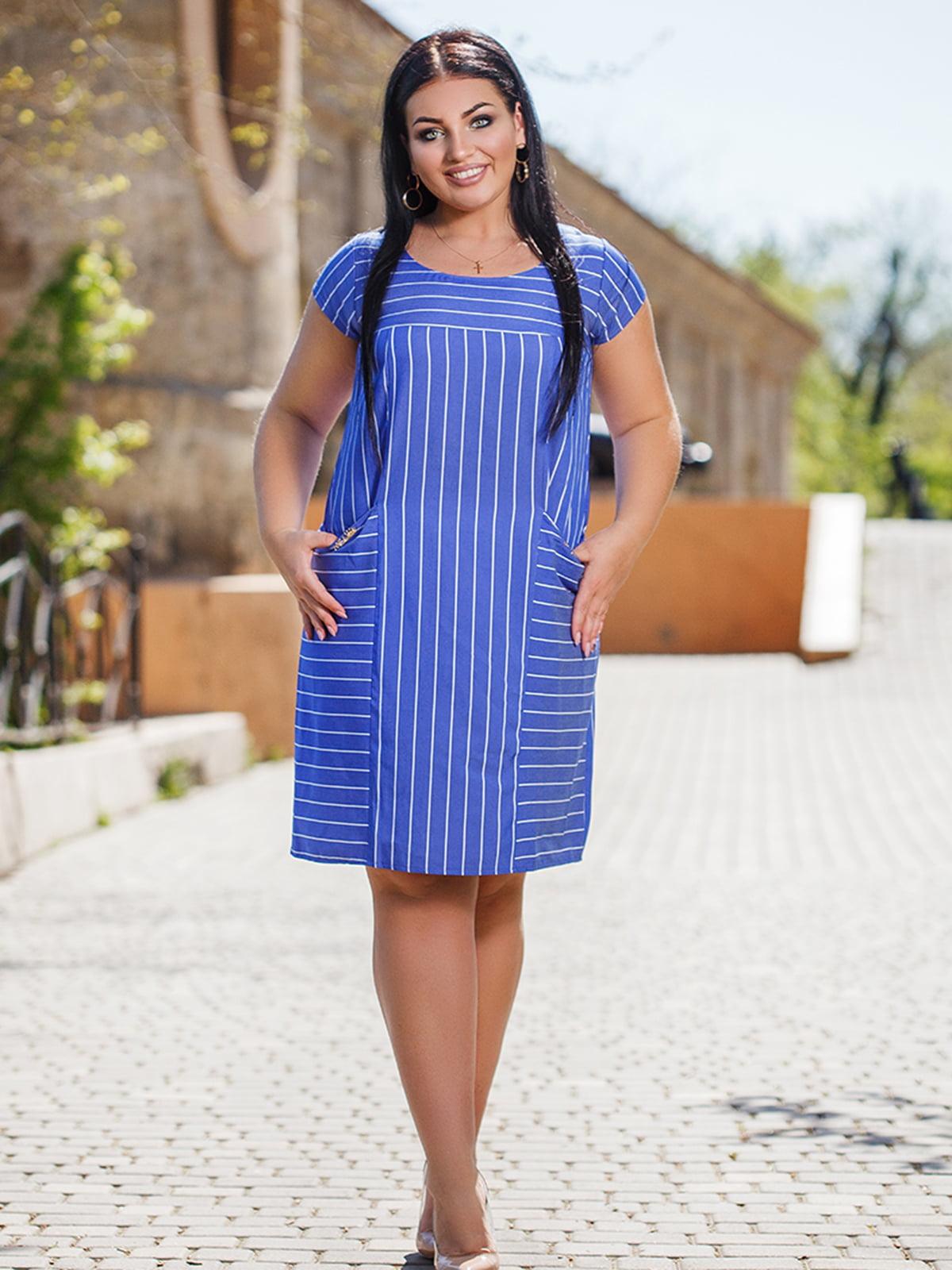 Платье в полоску | 5564265