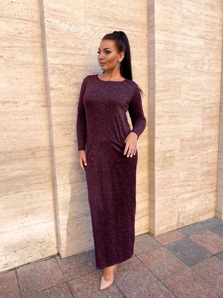 Платье бордово-фиолетовое | 5564521