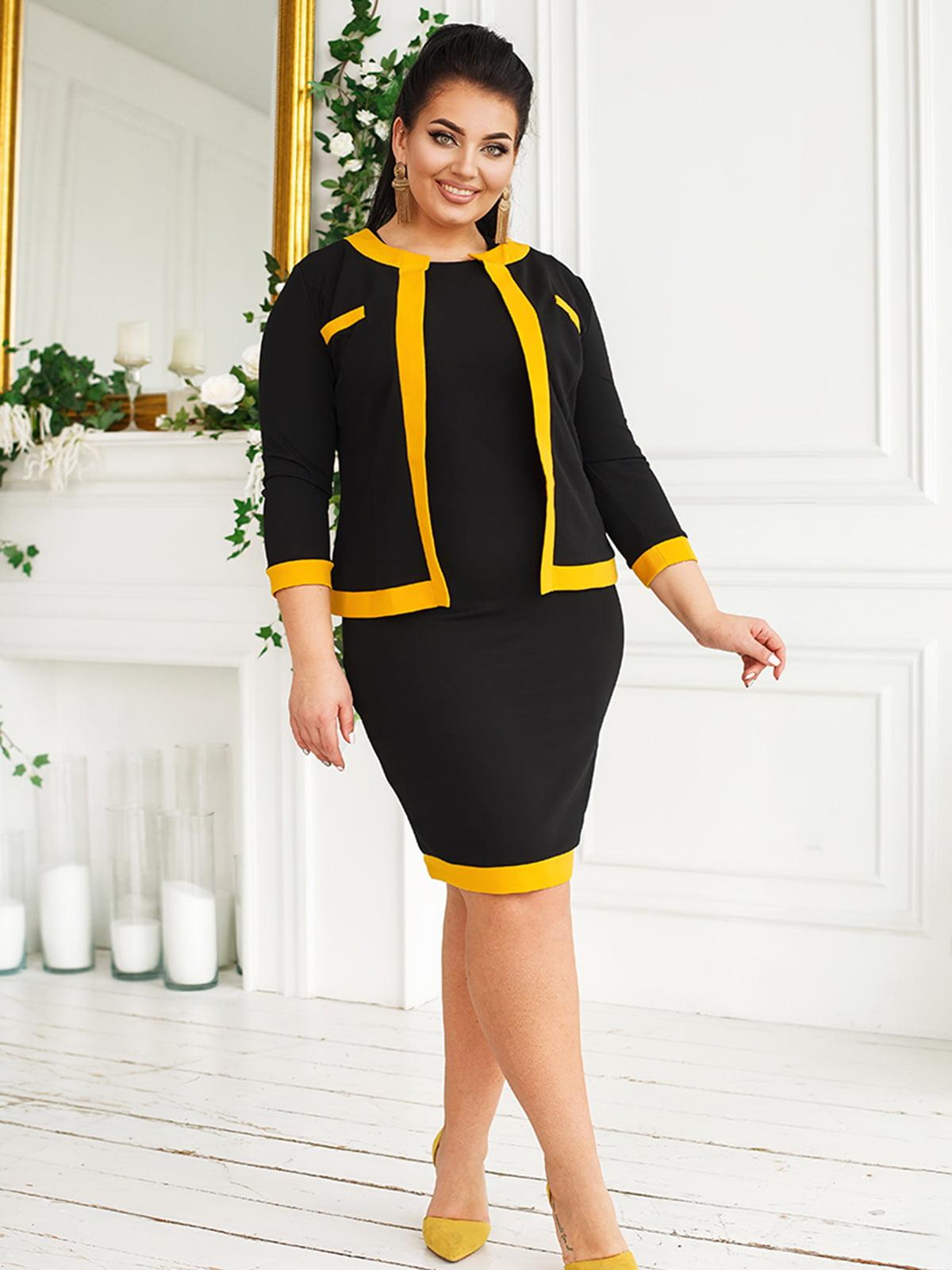 Костюм: платье и жакет   5564959