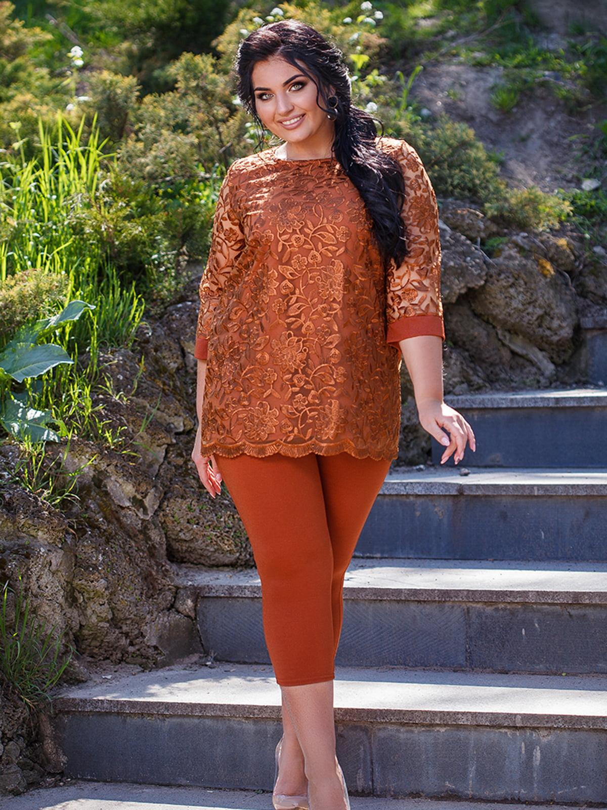 Комплект: блуза і штани | 5564650