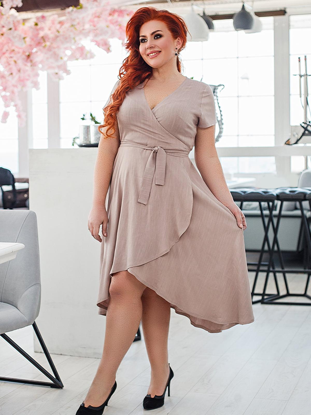 Платье бежевое | 5564653
