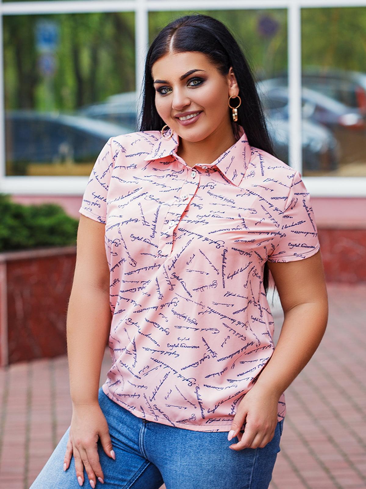 Блуза кольору пудри з принтом   5564668