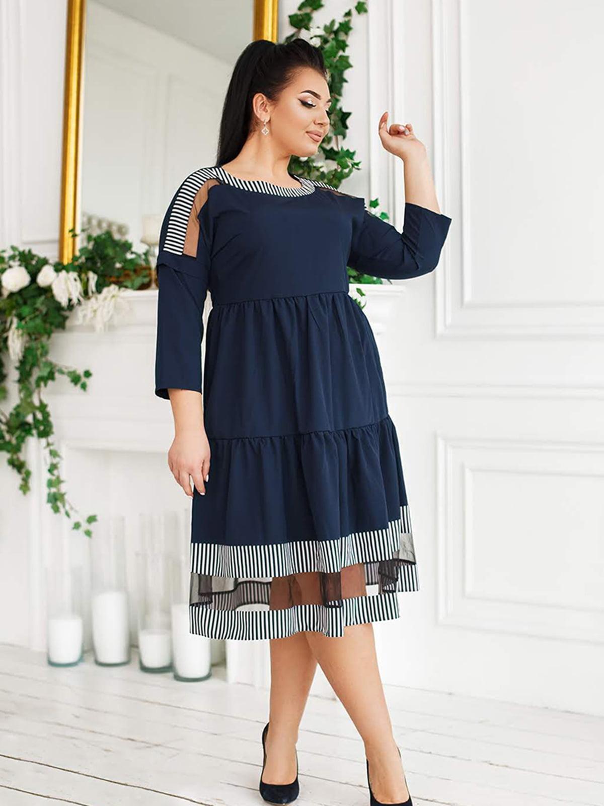 Платье синее | 5564763