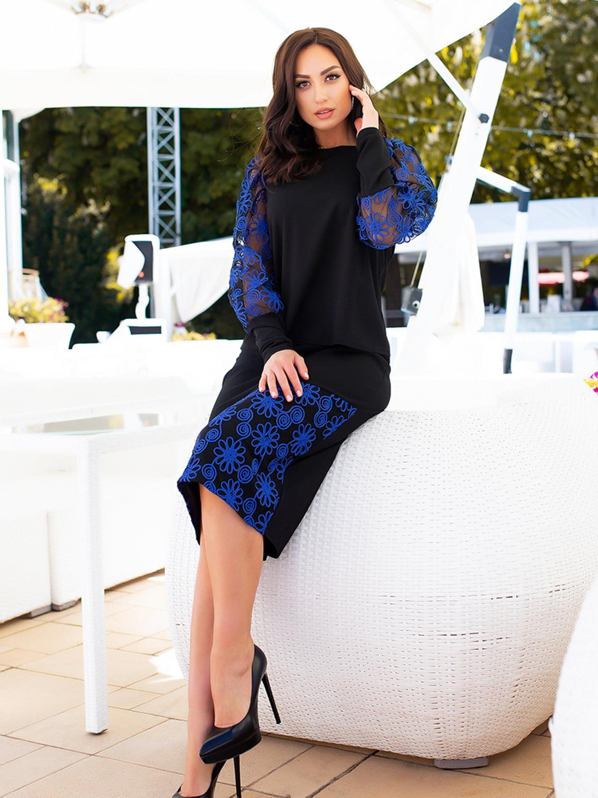 Костюм: блуза и юбка | 5564784