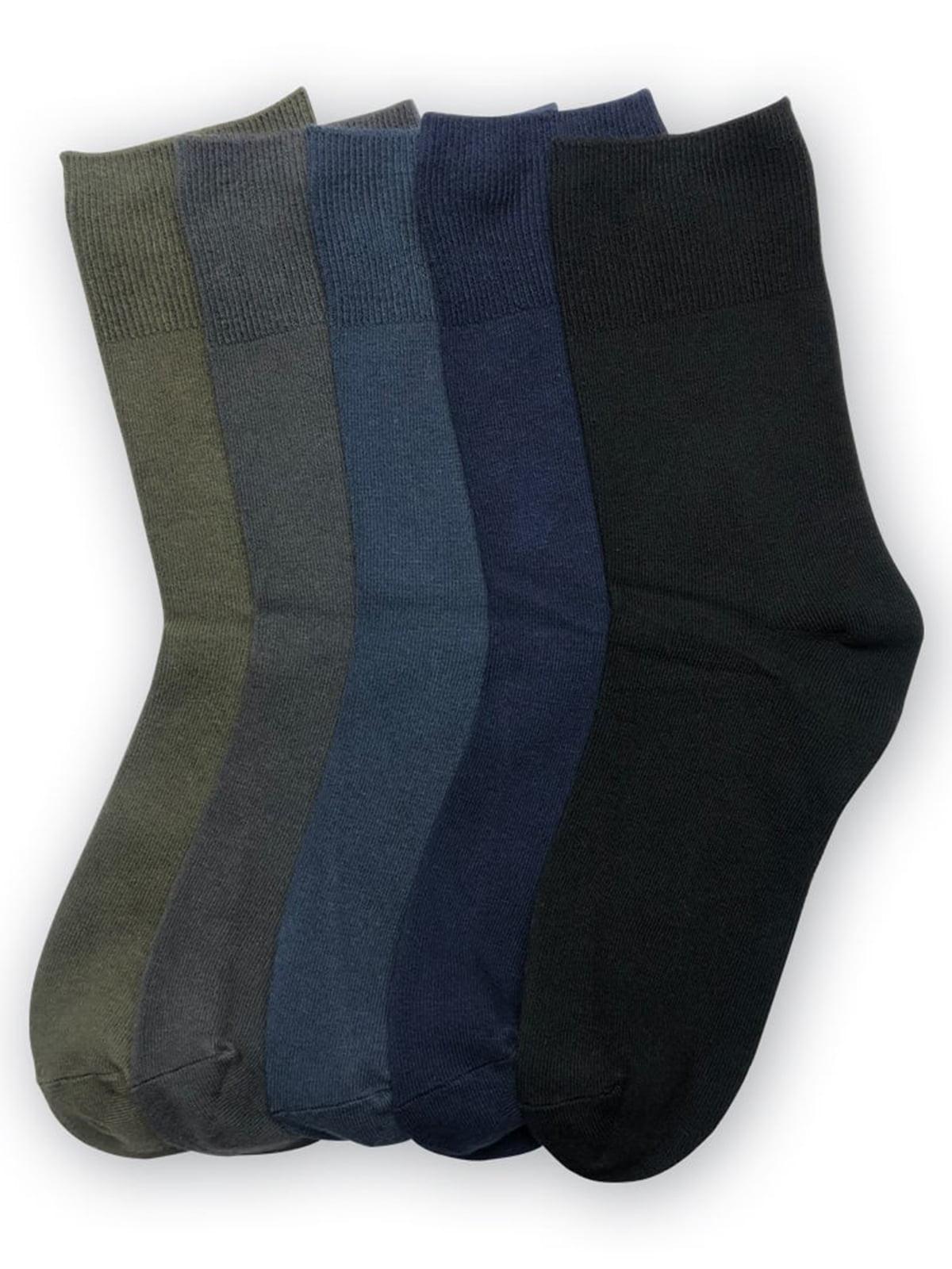 Набор носков (5 пар)   5567107