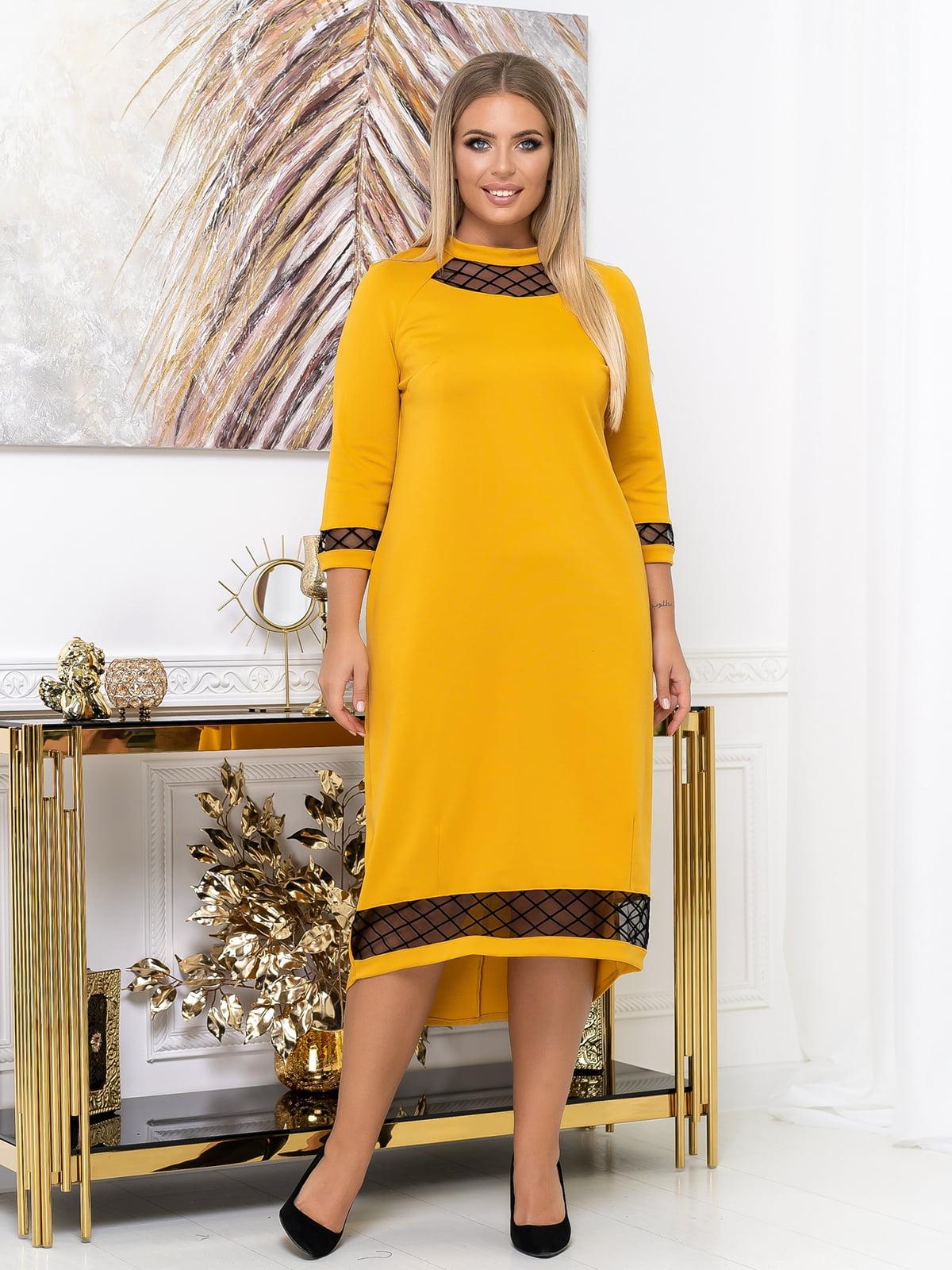 Платье горчичного цвета | 5574131