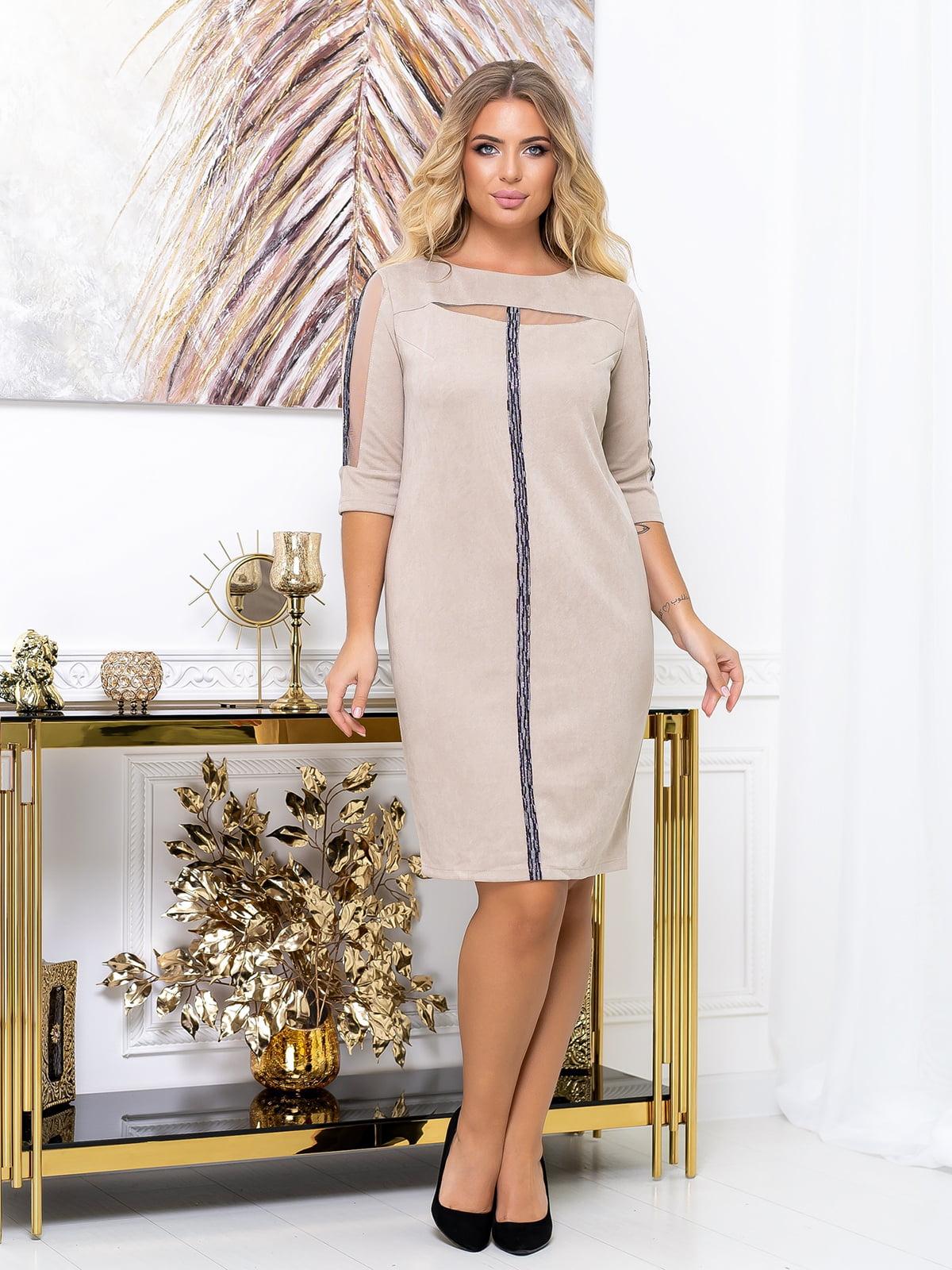 Платье бежевое | 5574142