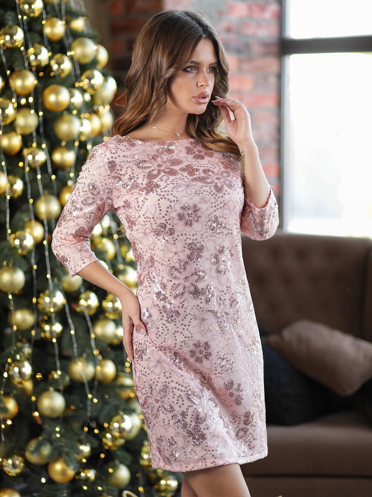 Платье пудрового цвета | 5574151