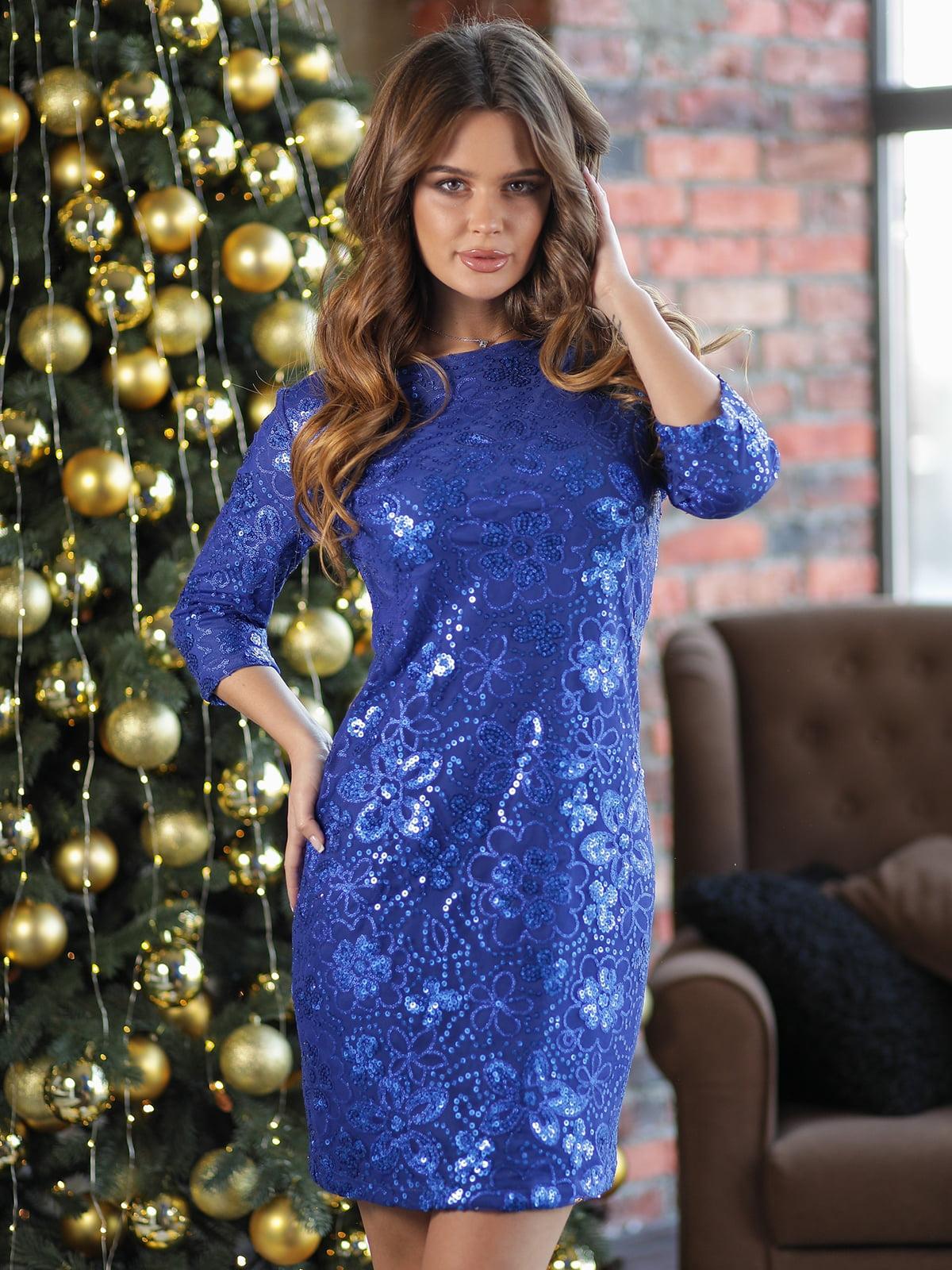 Платье цвета электрик | 5574153