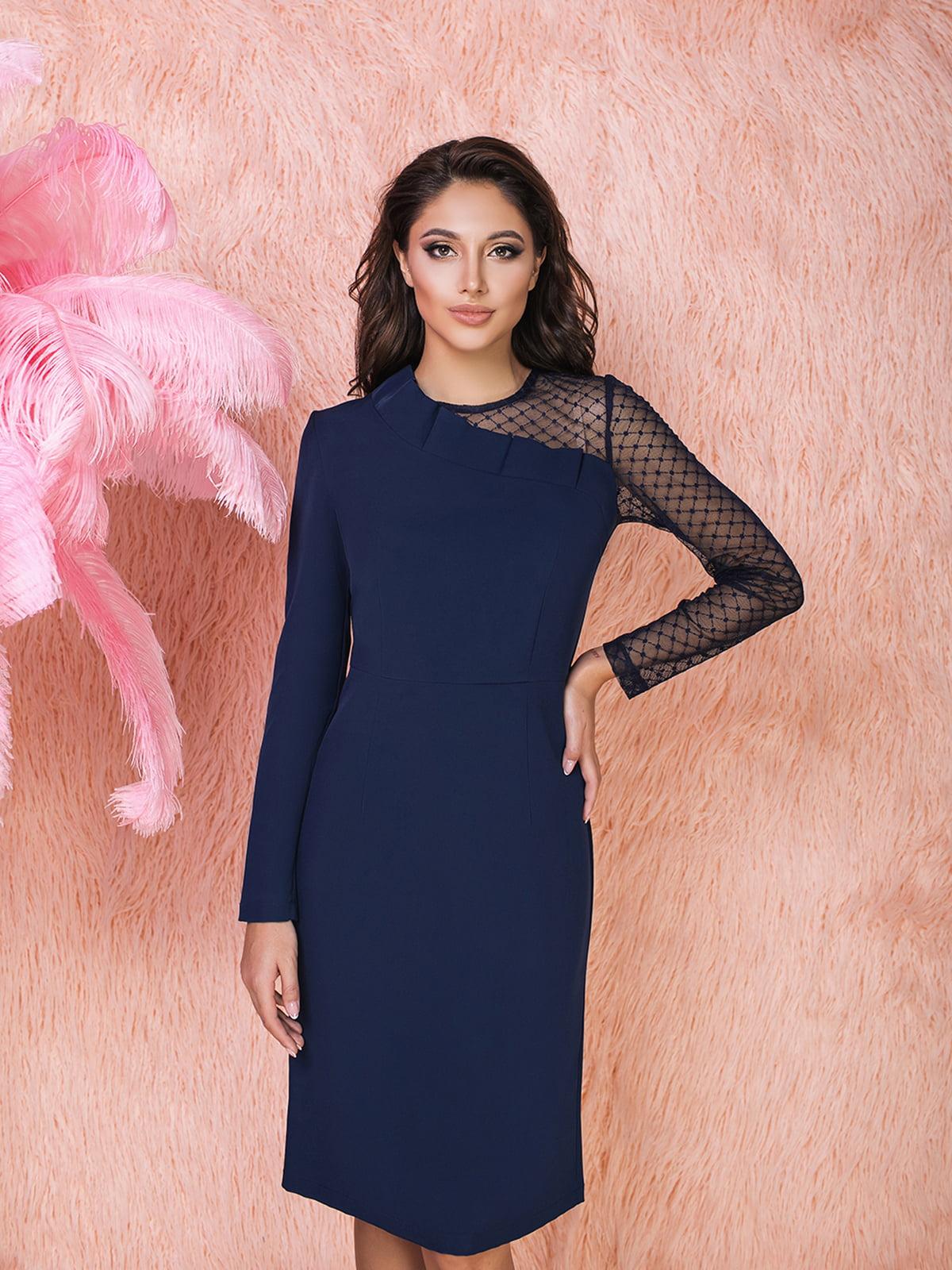 Платье темно-синее | 5574683