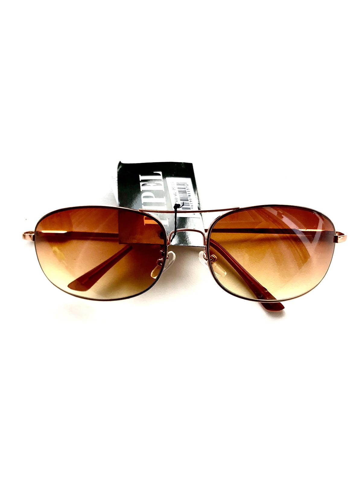Очки солнцезащитные | 5577986