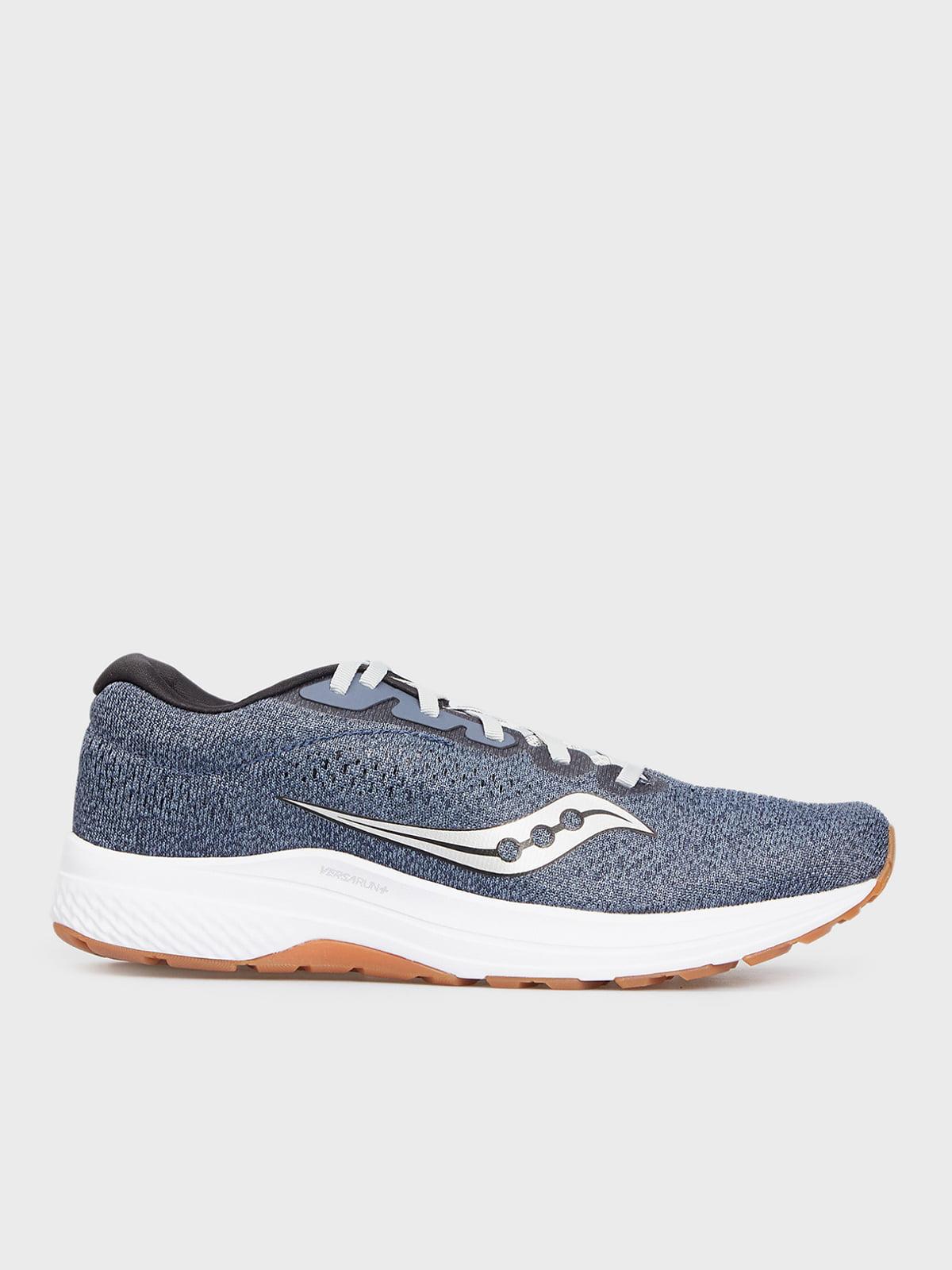 Кросівки для бігу сині CLARION 2 20553-20s | 5576206