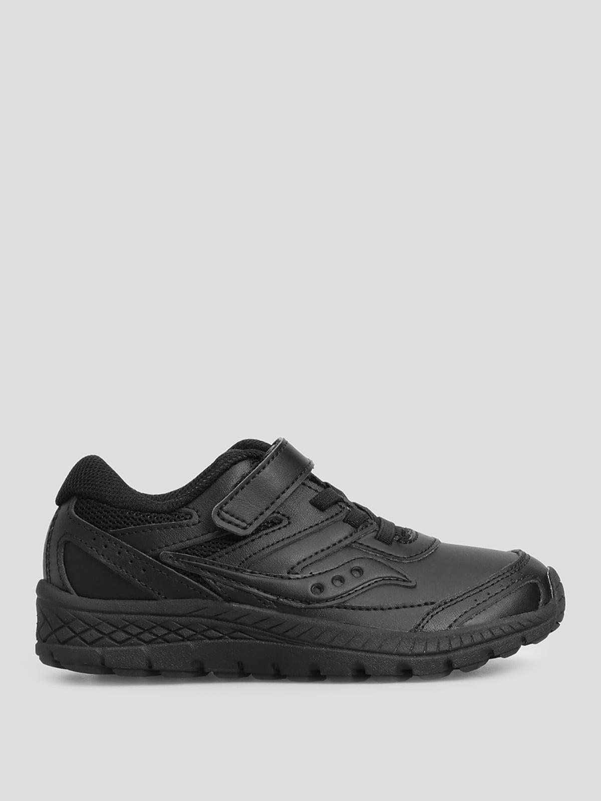 Кросівки чорні | 5576245