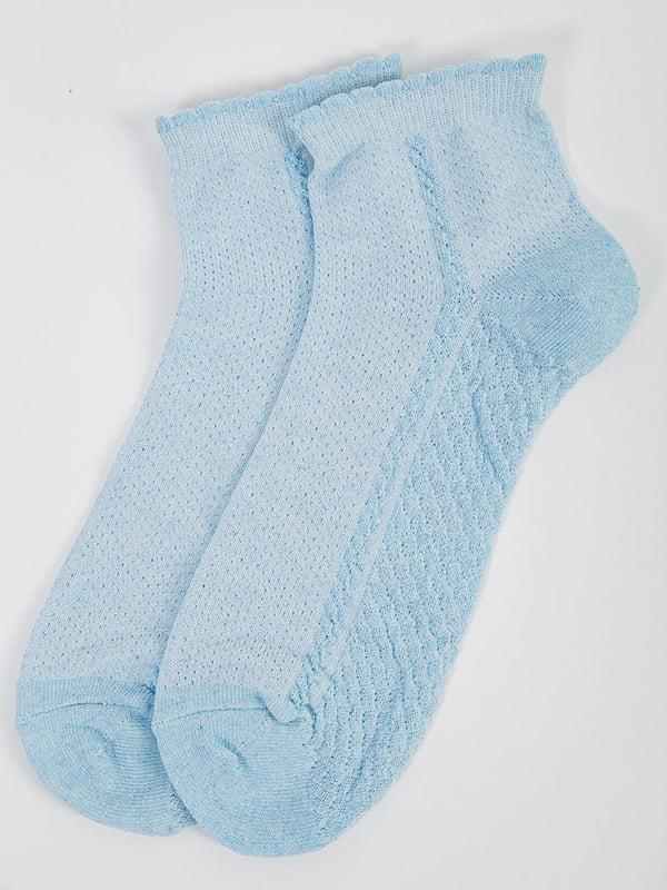 Носки голубые   5584913