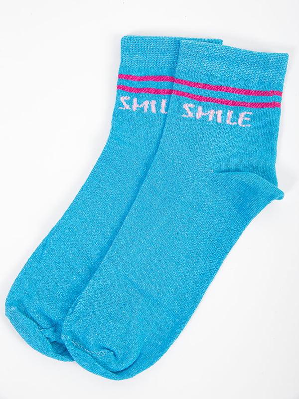 Носки голубые   5584917