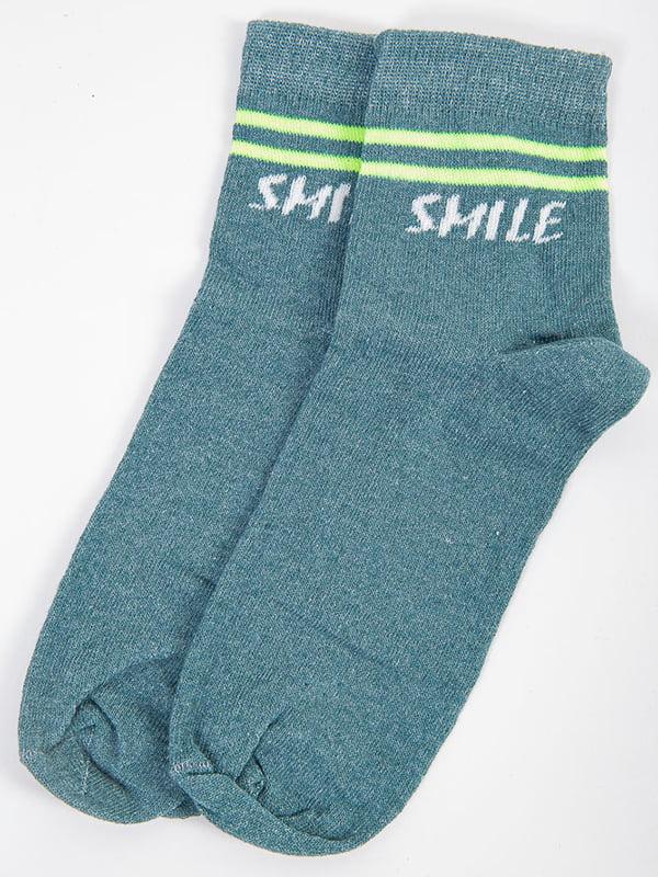 Носки зеленые | 5584918