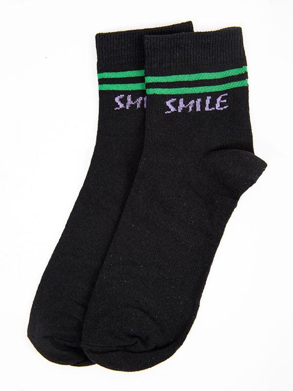 Носки черные | 5584920