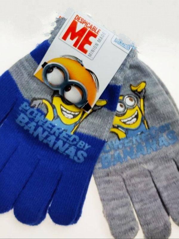 Комплект перчаток (2 пары) | 5586628