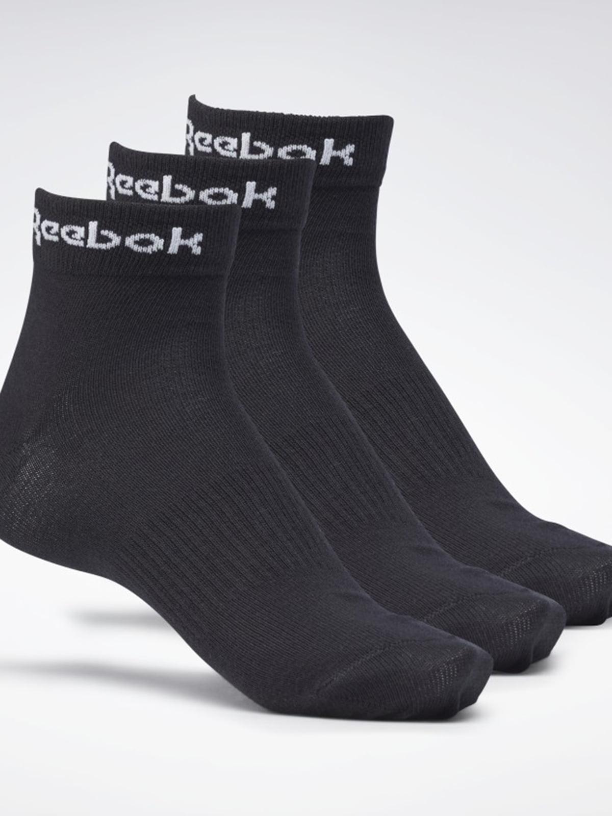Набор носков (3 пары)   5584710