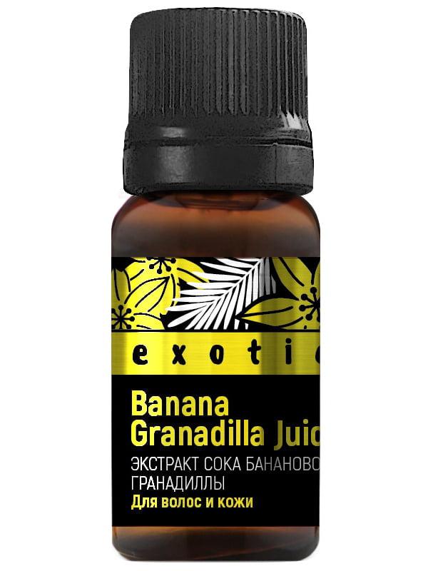 Підсилювач косметичних засобів «Екстракт бананової гранаділла»   5592094