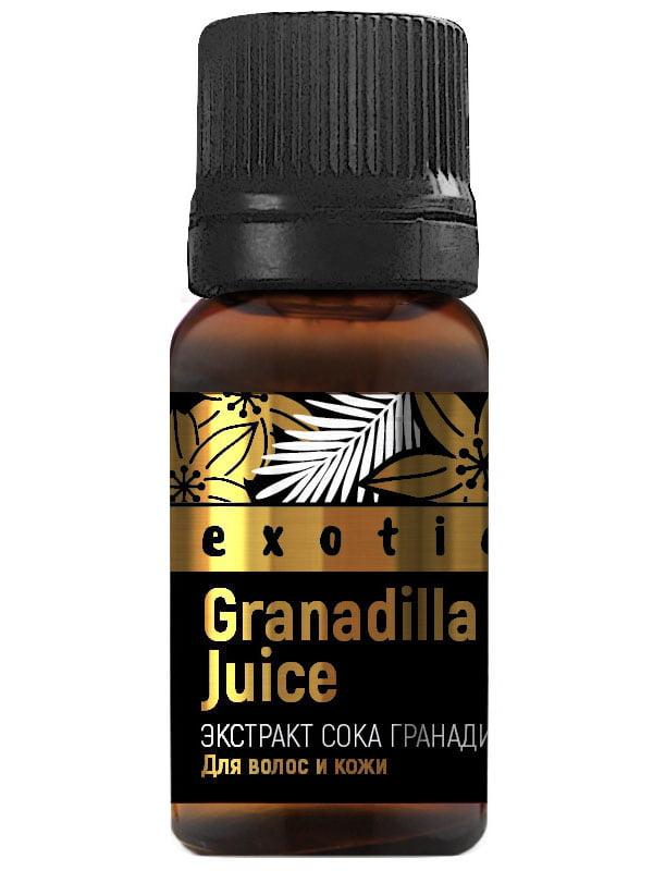 Усилитель косметических средств «Экстракт сока гранадиллы» | 5592092