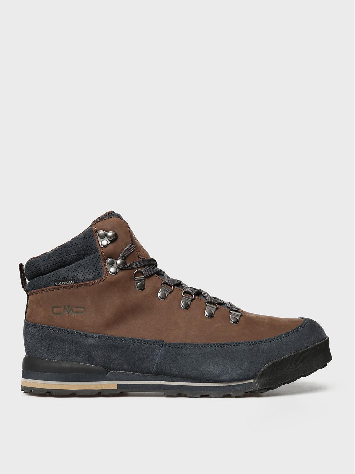 Ботинки кофейного цвета | 5606452