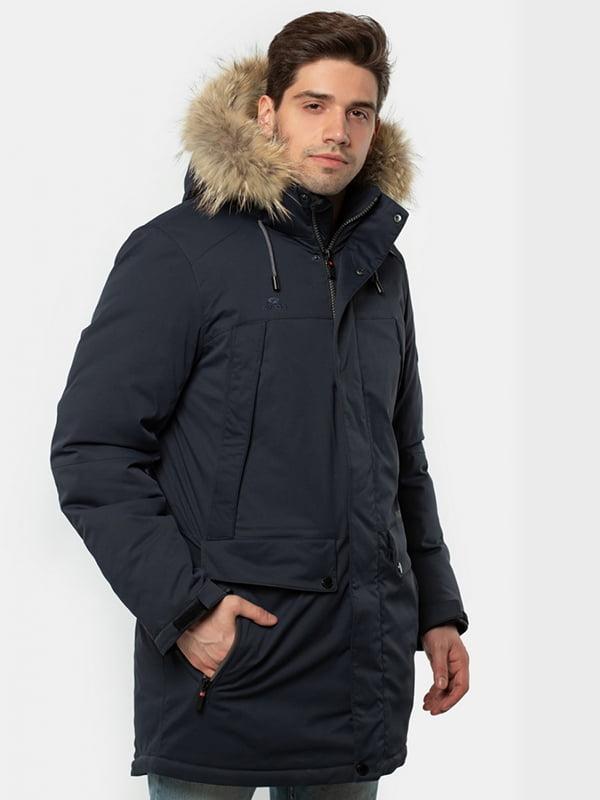 Куртка темно-синяя | 5607492