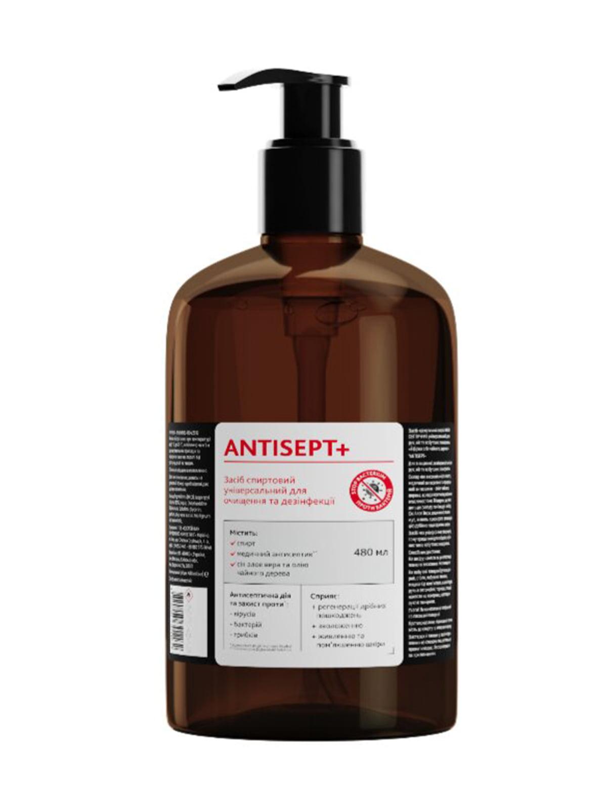 Антисептик универсальный (480 мл) | 5614143