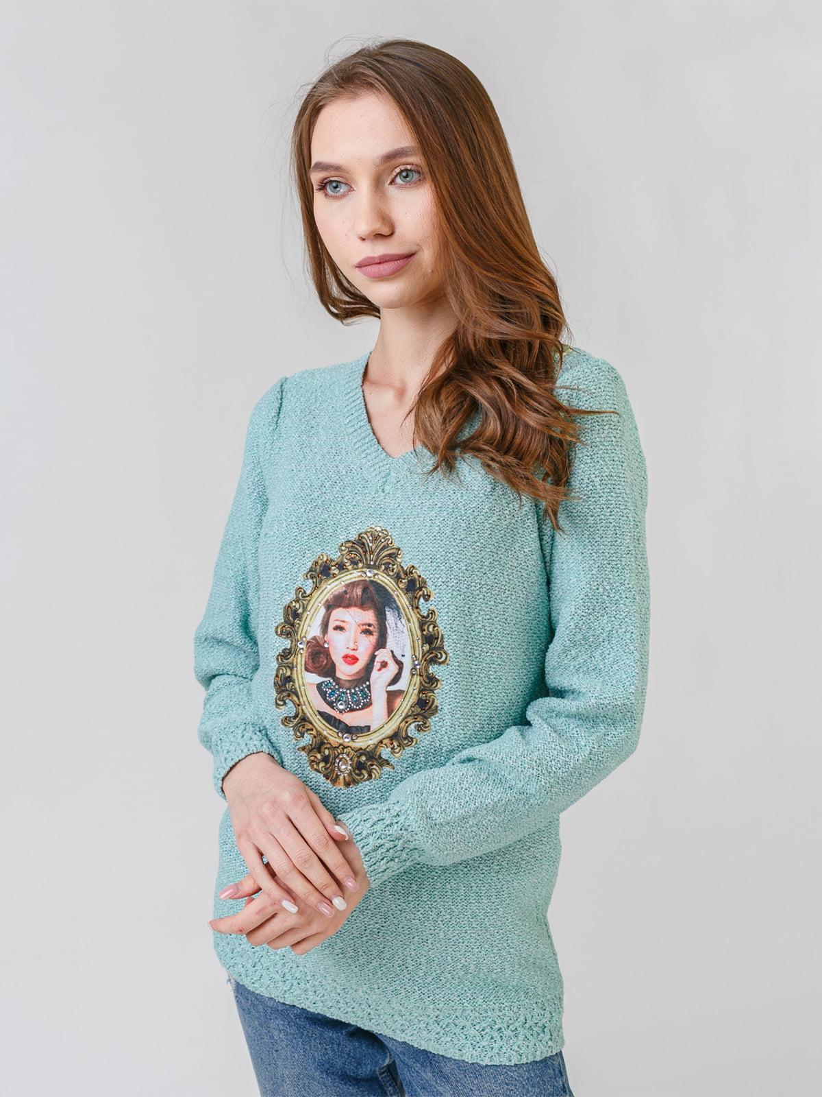 Пуловер бірюзовий з принтом | 5615160