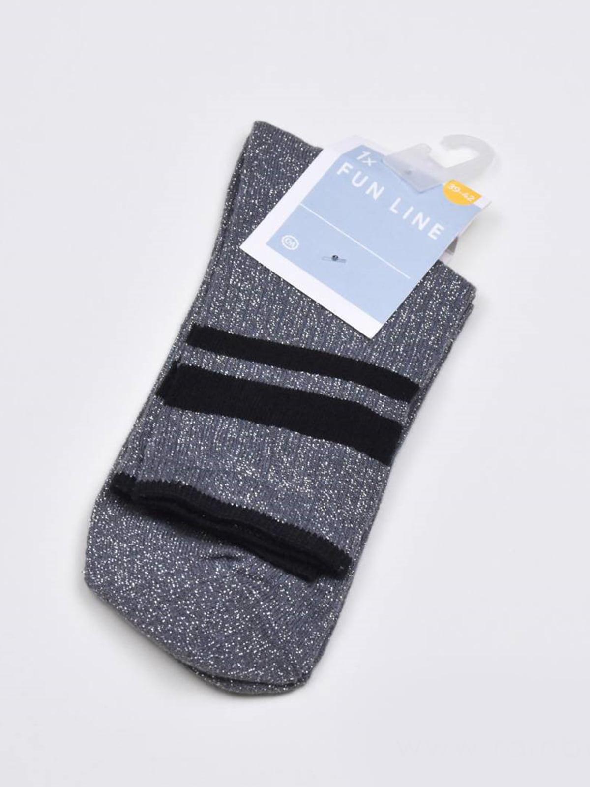 Носки серебристого цвета в полоску | 5618605