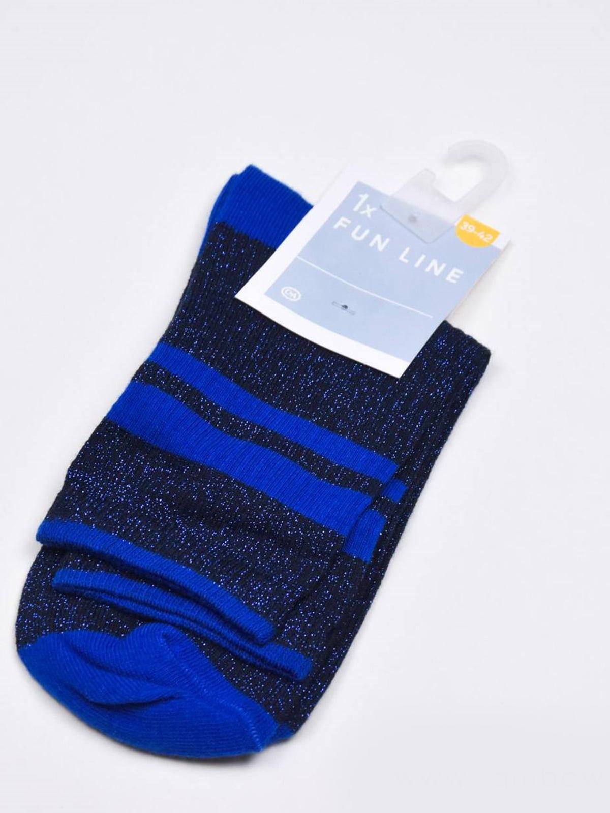 Носки синие в полоску | 5618606