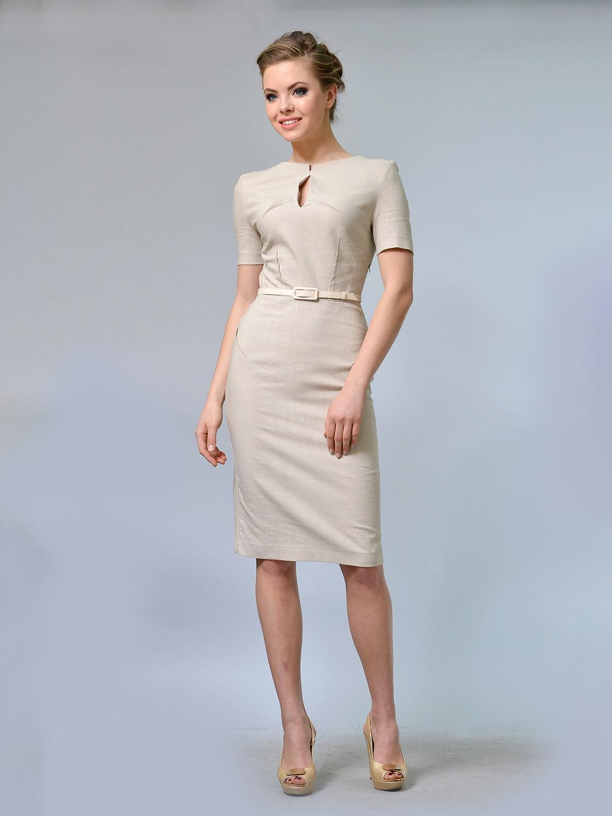 Сукня пісочного кольору   5620983