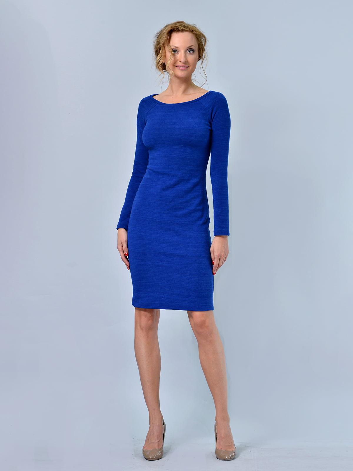 Сукня синя   5620847