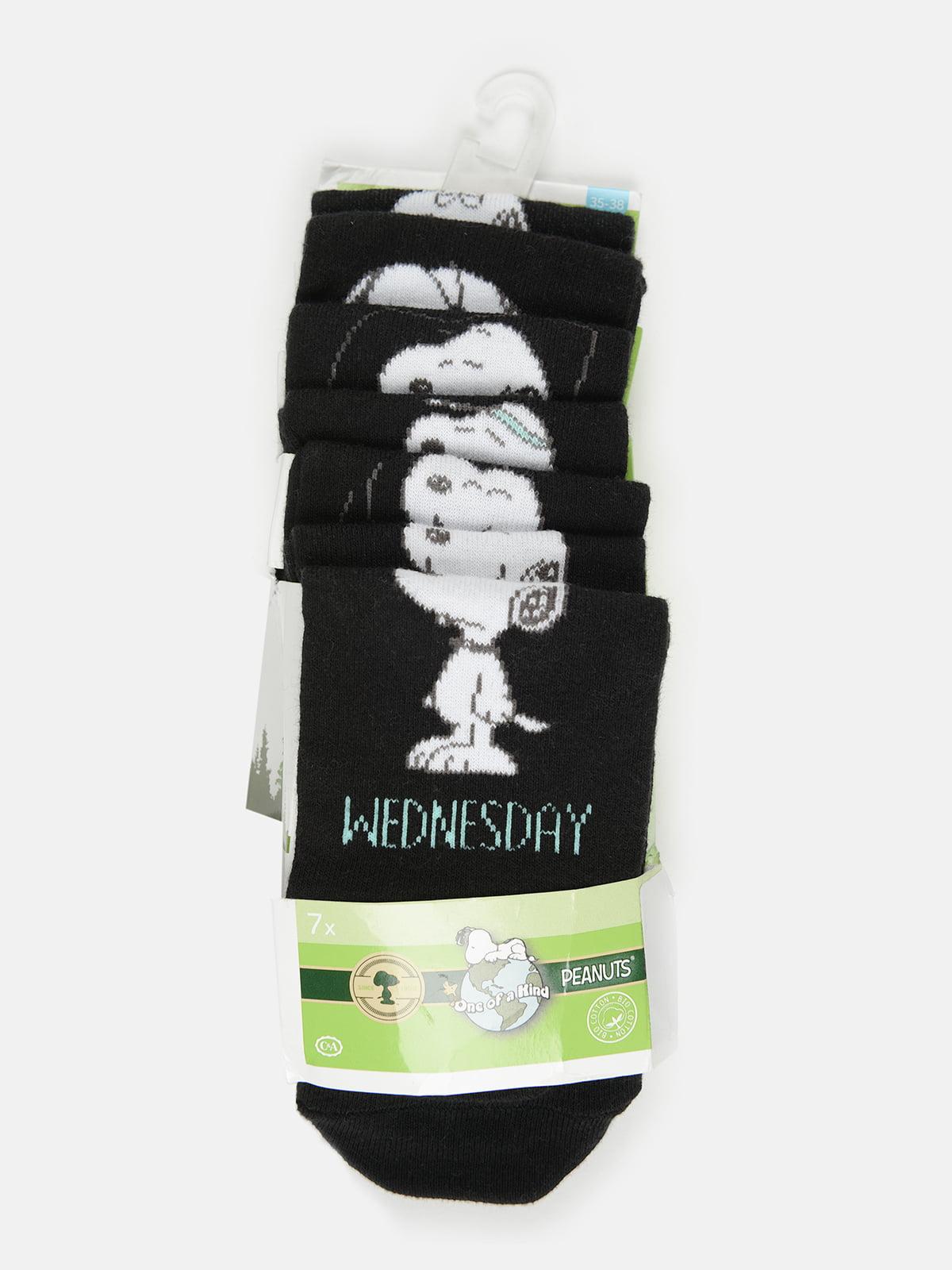 Набір шкарпеток (7 пар)   5624355