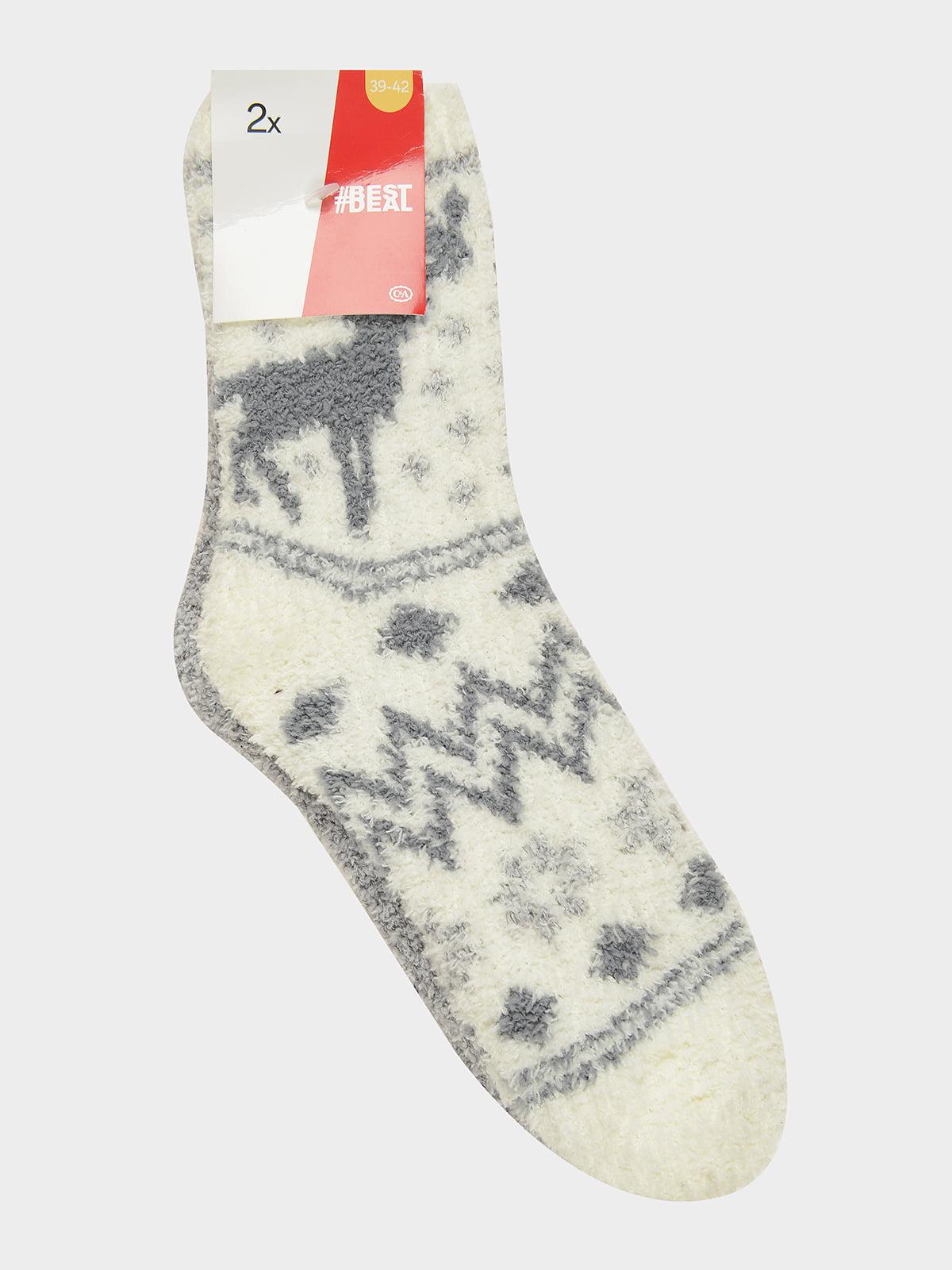 Набор носков (2 пары) | 5631756