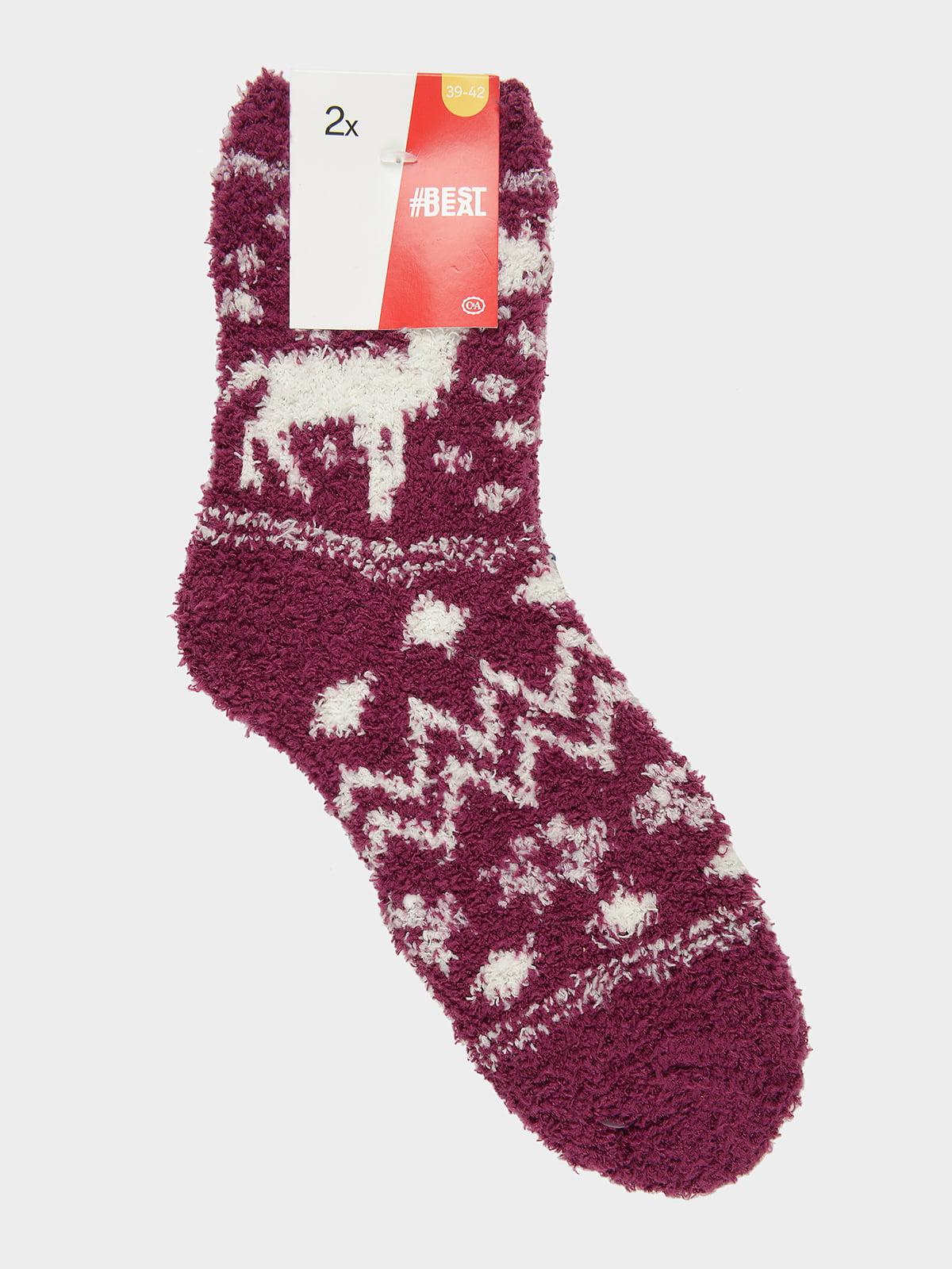Набор носков (2 пары) | 5631771