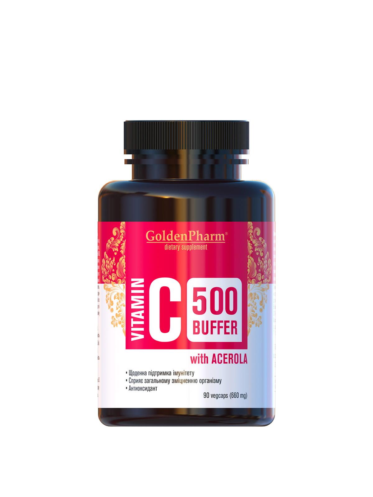 Витамин С (капсулы; 660 мг; №90) | 5635751