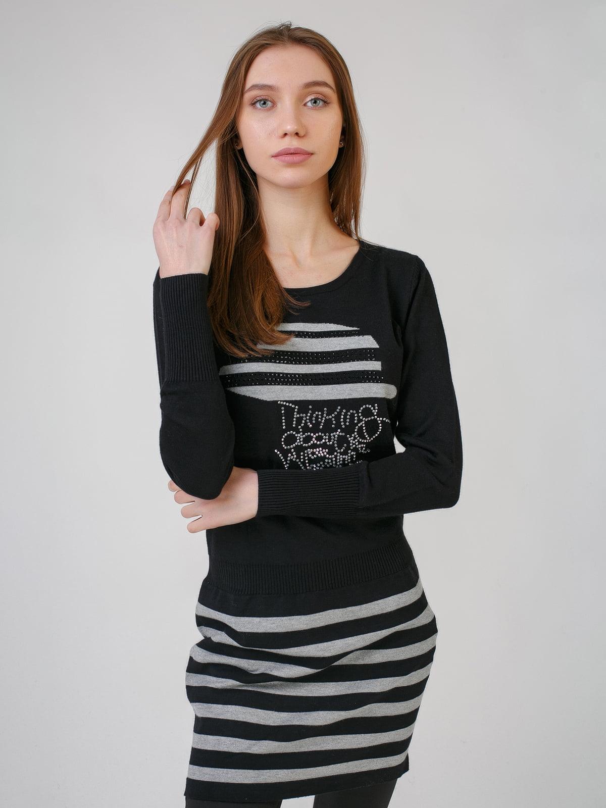 Сукня чорно-сіра з смужками | 5631551