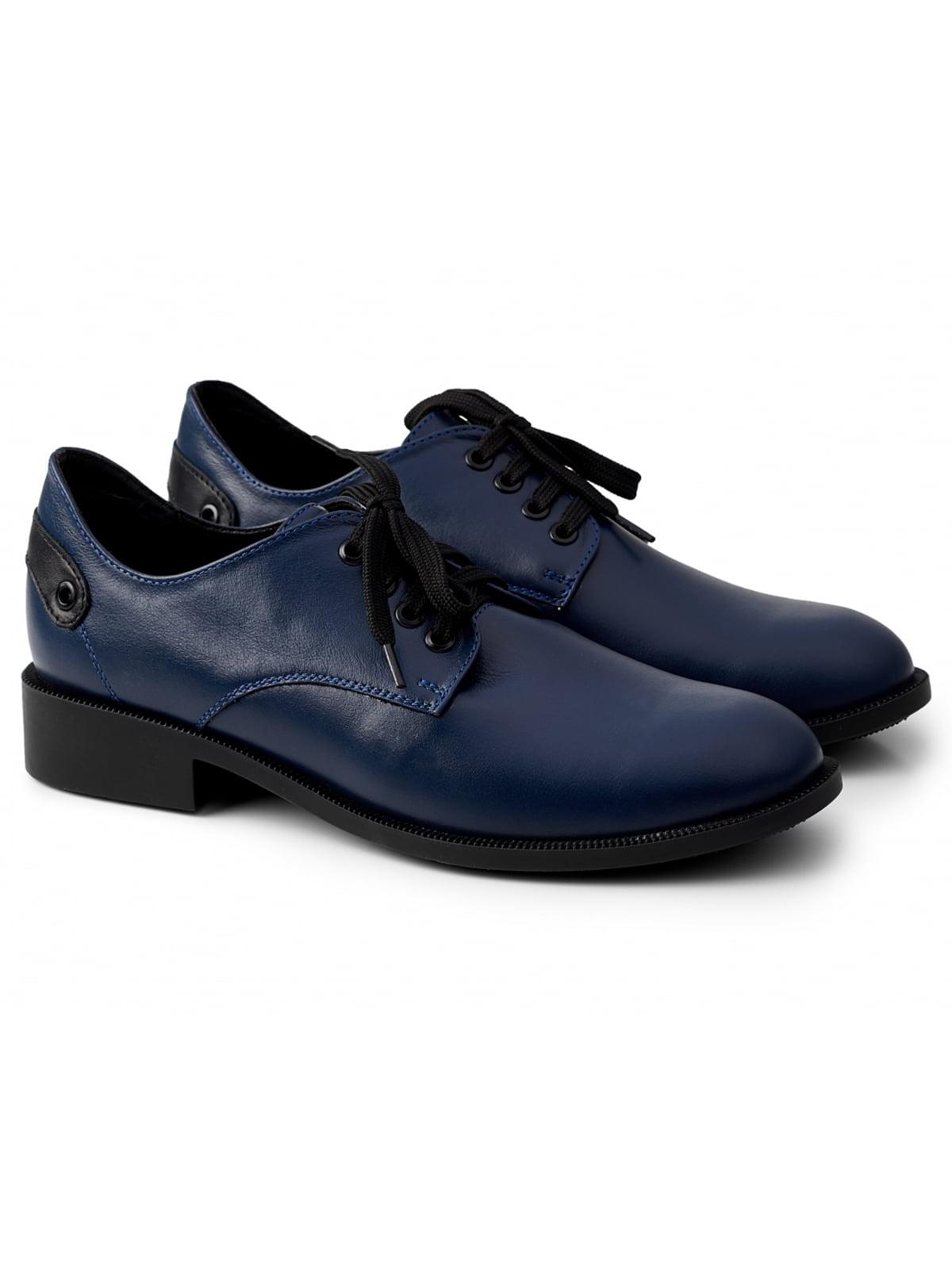 Туфлі сині | 5635952