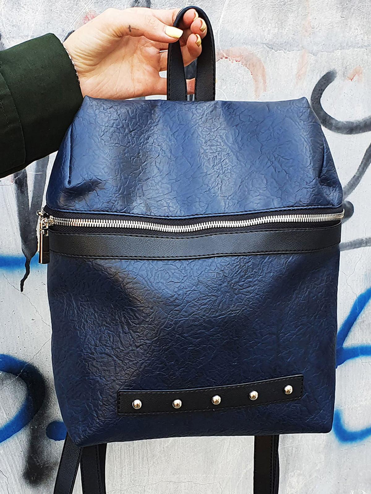 Рюкзак синий | 5636686