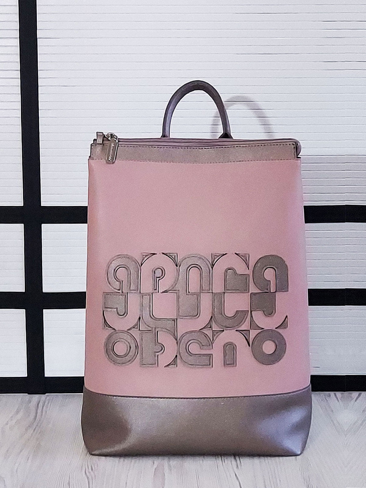 Рюкзак розовый с рисунком | 5636706