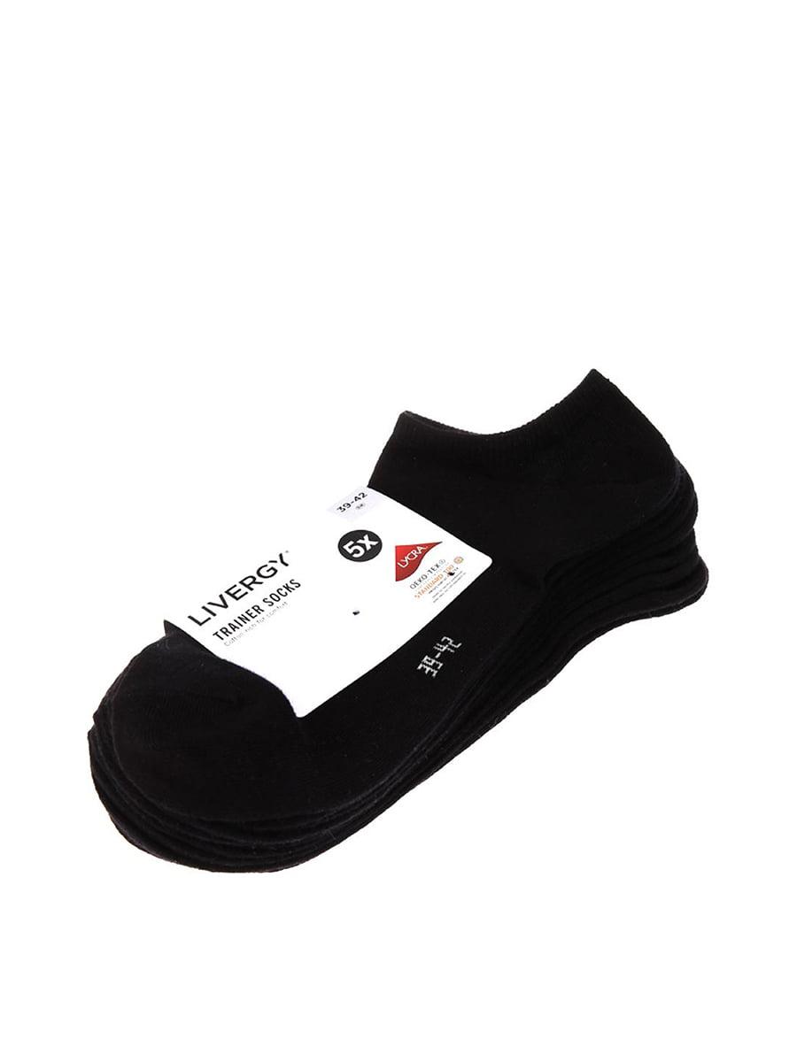 Набір шкарпеток (5 шт.) | 5592512