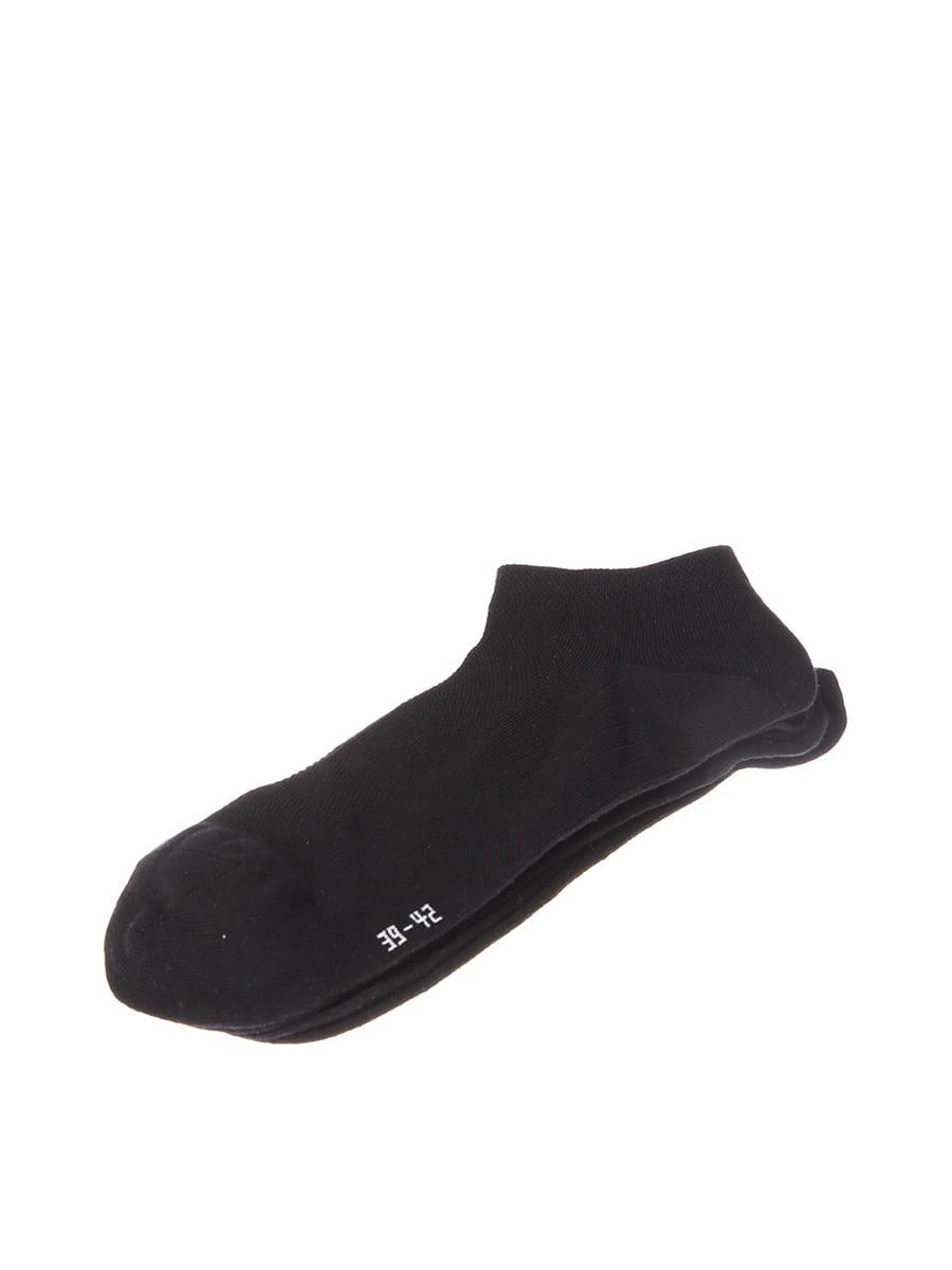 Набор носков (3 шт.)   5592548