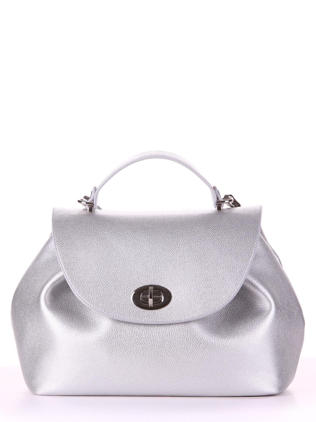 Сумка сріблястого кольору   5641233