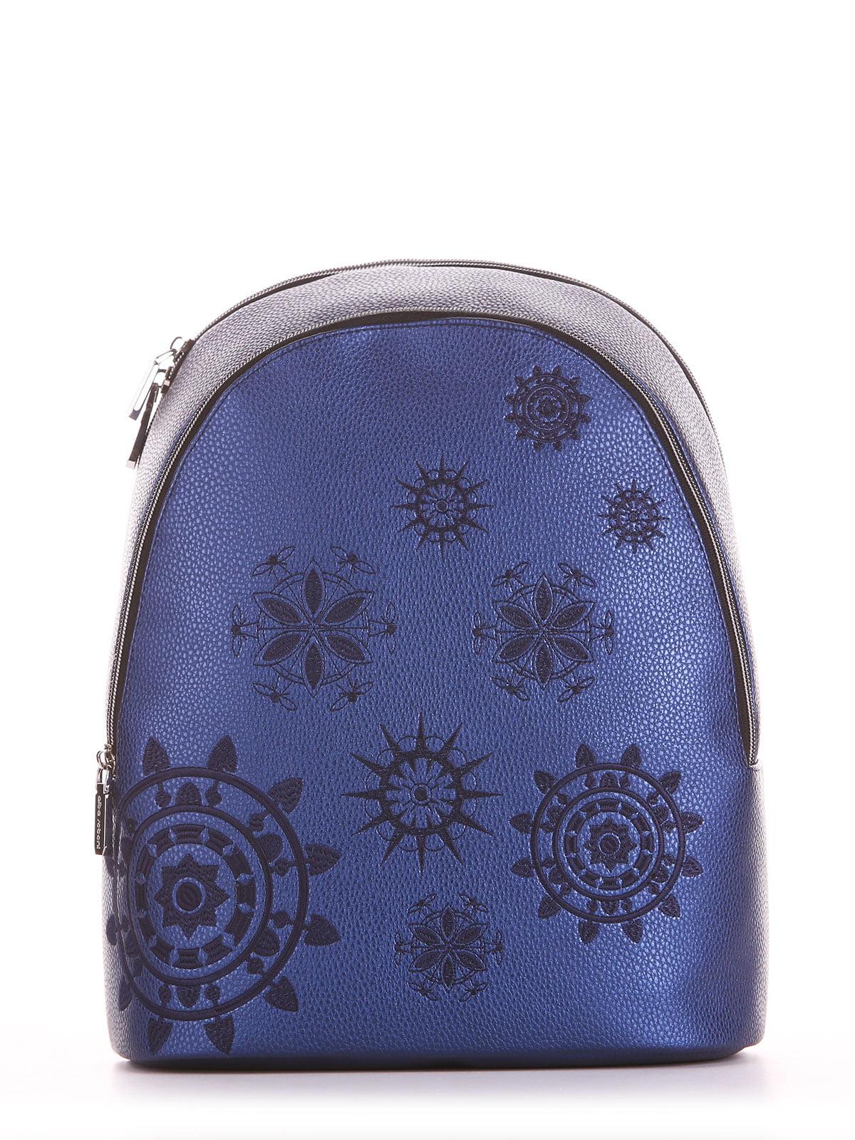 Рюкзак сапфирового цвета с узором | 5641271